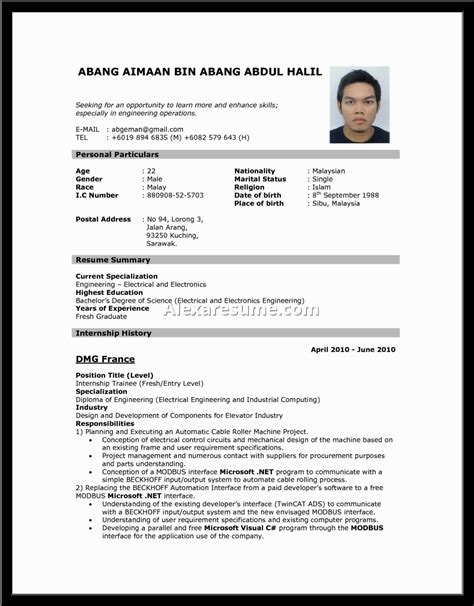Resume Format And Sample most popular resume format