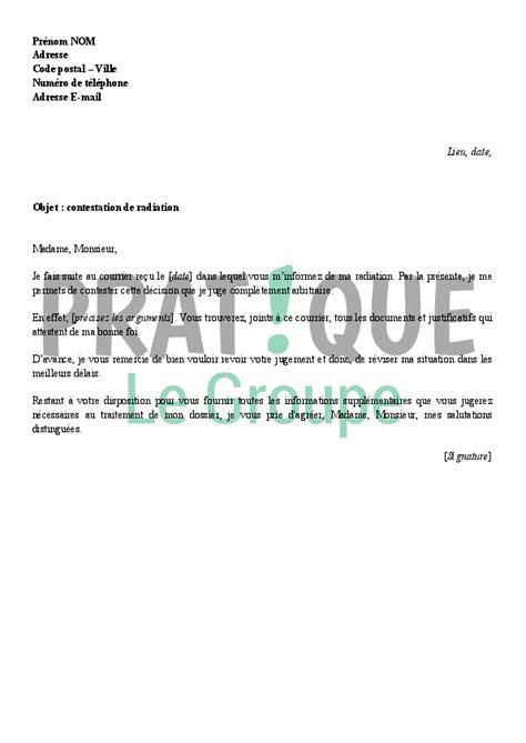 Exemple De Lettre De Contestation D Une Mise En Demeure Lettre De Contestation D Une Radiation Pratique Fr