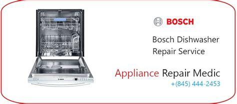 kitchen aid appliance repair kitchenaid appliances repair fastfix appliance repair
