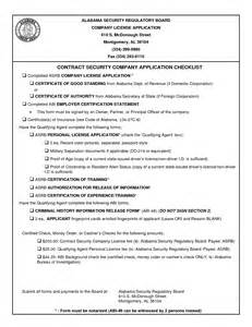 security services contract template contract for security guard services security contract