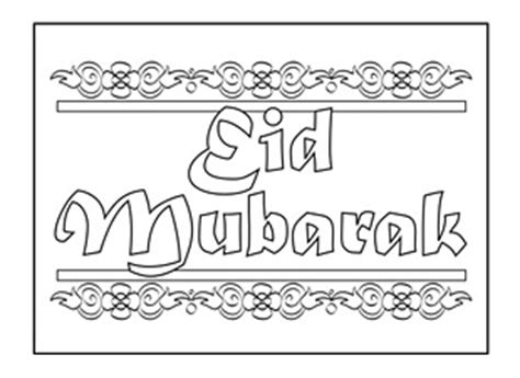 free coloring pages free printable eid greeting card for eid greeting card eid mubarak ichild