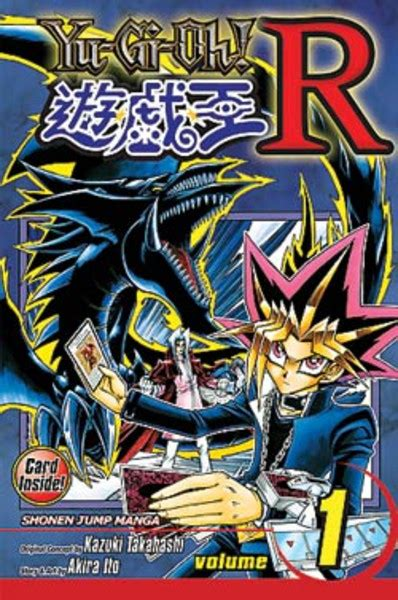 what about s duel of comedy tragedy volume 1 books yugioh r volume 1