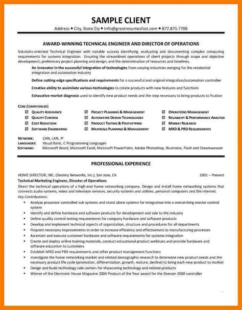 Tech Resume Template by 7 Tech Resume Templates Mbta