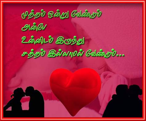 images of love tamil kavithai tamil love kavithai auto design tech