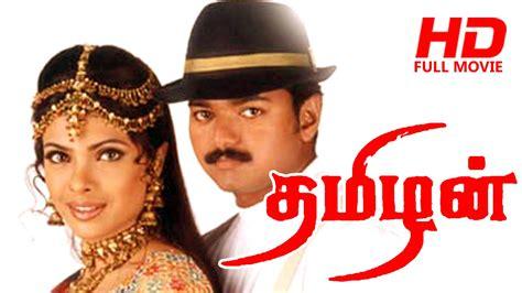 english movie priyanka chopra full movie tamil full movie thamizhan full length hd movie ft