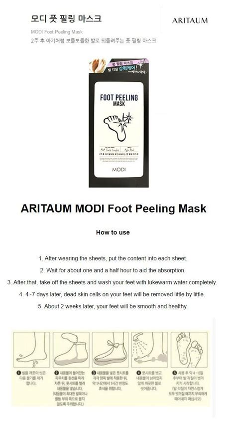Aritaum Modi Foot Peeling Mask aritaum modi foot peeling mask seoul next by you malaysia