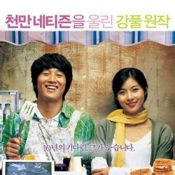 dramacool age of youth watch miracle of giving fool watchseries