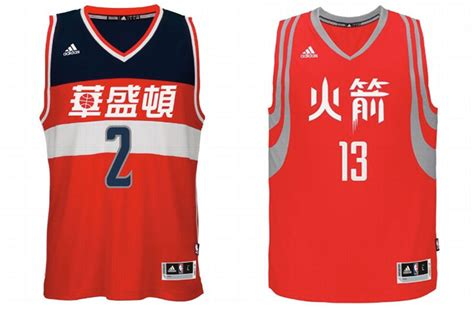 new year nba shirts nba unveils special new year jerseys thatsmags