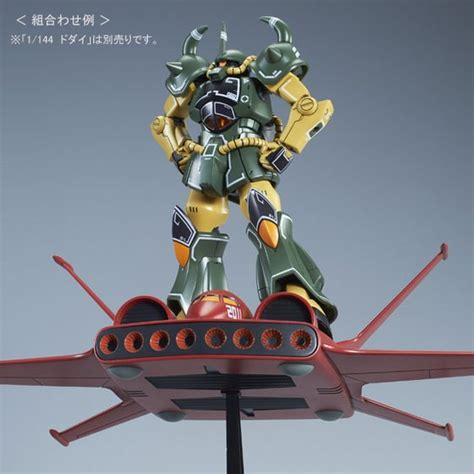 Bandai Gundamuniversal Century 1144 Hg Rx 0 Unicorn Gu Berkualitas p bandai hguc 1 144 gouf 21st century real type color