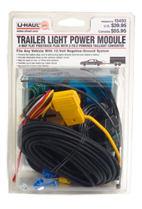 haul trailer light power module