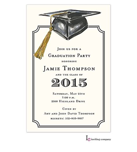 free templates for graduation announcements 2015 5 best images of 2015 free printable graduation party