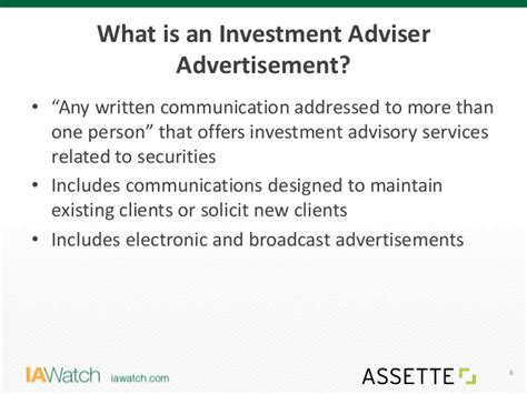 investment advisers act section 206 ia watch assette advertising marketing compliance