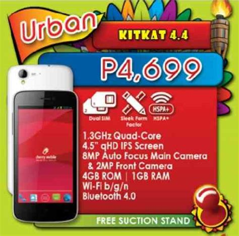 themes for cherry mobile urban cherry mobile urban runs on android kitkat priced at p4699