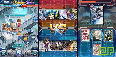 cardfight vanguard apk cardfight vanguard enjoy the most ancient card of japan the science channel