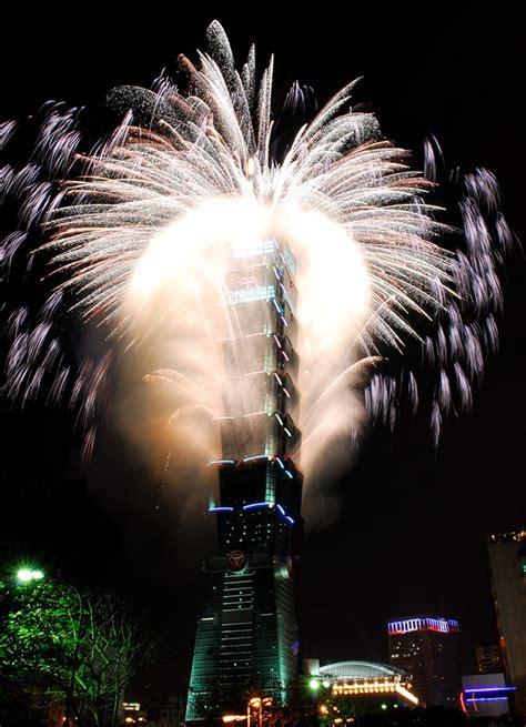 new year 2015 days taiwan 2016台北跨年煙火表演時間 台北市旅遊攻略 hopetrip旅遊網