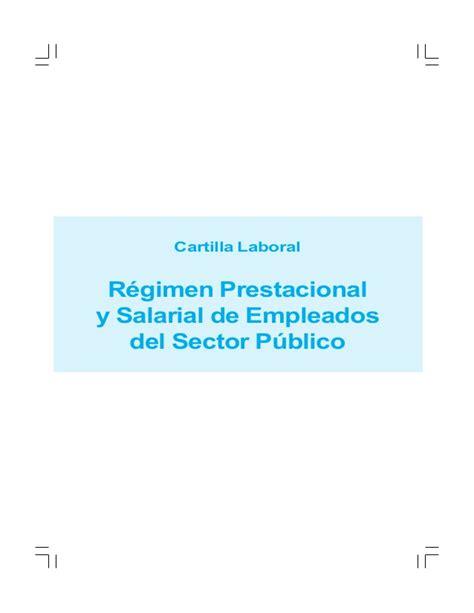 cartilla laboral regimen prestacional y salarial dafp cartilla laboral funcionarios publicos