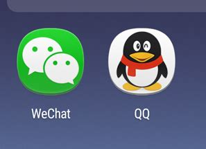 qq mobile qq and wechat useful instant communication apps in china