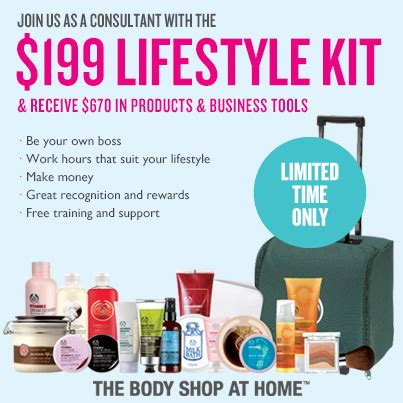 the shop at home giveaway hip one