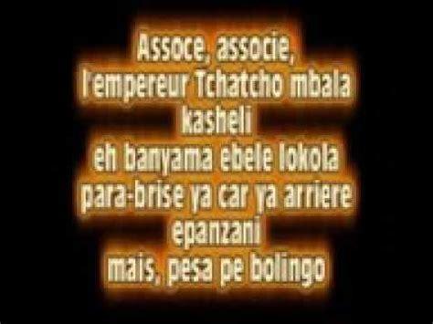 cadenas by fally ipupa mp3 download download associe fally ipupa lyrics rm mp3 planetlagu