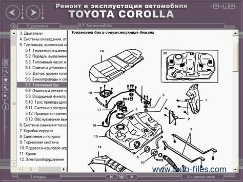 toyota manual corolla 1992 1998 repair manuals download wiring diagram electronic parts