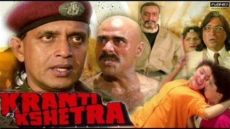 full hd video kranti kranti kshetra full hd bollywood hindi movie mithun