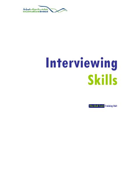 interviewing skills for hr professionals