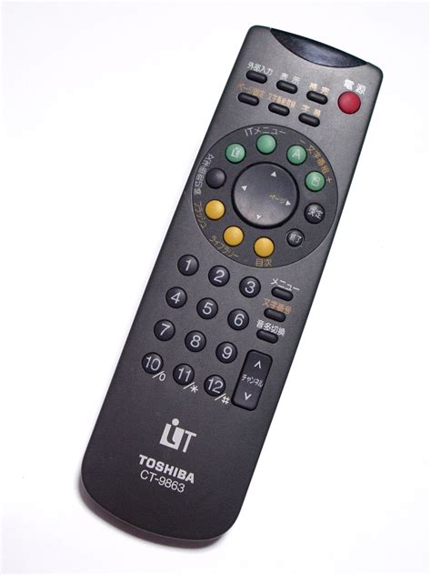 Remote Tv toshiba remote control ct 9863 jpg