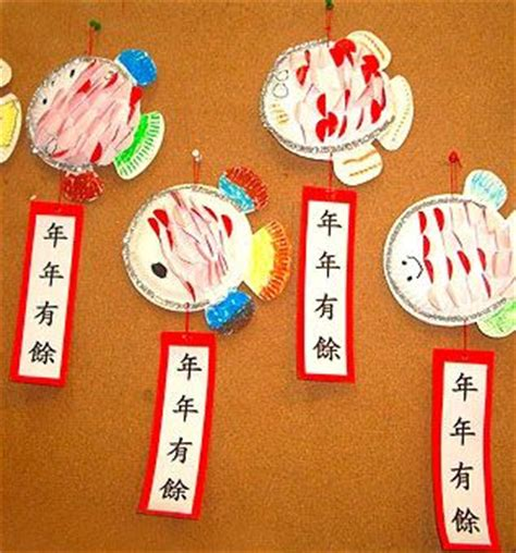 new year lucky tree craft 1000 ideas about new year activities on