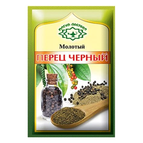 ground black pepper 10 gr buy it now for 0 99 from