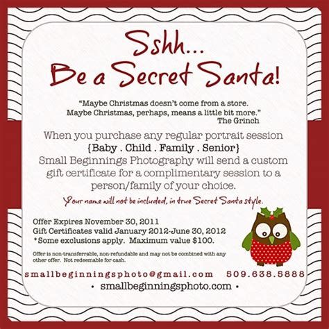 secret santa email template templates data