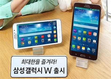 samsung galaxy w with 7 inch screen is officially announced to be a tablet