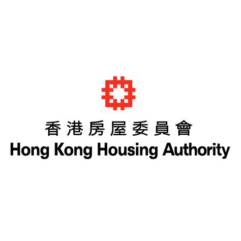 www housing authority hong kong housing authority free vector 4vector
