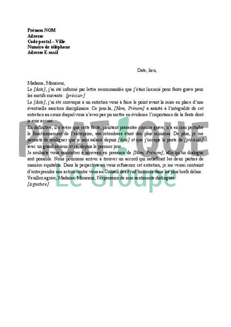 Modèles Lettre De Licenciement Pour Faute Grave Lettre Contestation Licenciement Pour Faute Grave Pratique Fr