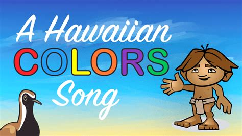 hawaii colors hawaiian colors song with maka蟷iwa keiki