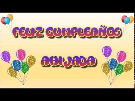 imagenes feliz cumpleaños ahijada tarjeta animada de cumplea 241 os para ahijada youtube