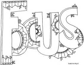 motivational coloring pages inspirational coloring pages coloring pages