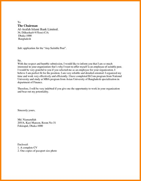 simple application cover letter 6 simple application letter sle for any position