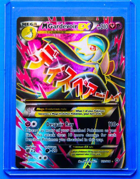 printable pokemon cards xy printable pokemon ex trading cards images pokemon images