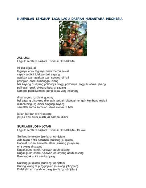 tutorial fingerstyle lagu indonesia tutorial gitar lagu melayu my indo lirik a lirik lagu