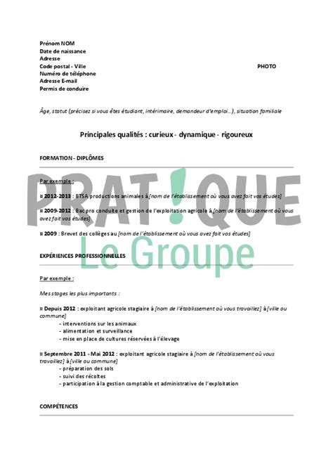 Exemple Lettre De Motivation Employé Libre Service Modele Lettre De Motivation Employe Libre Service Debutant Document