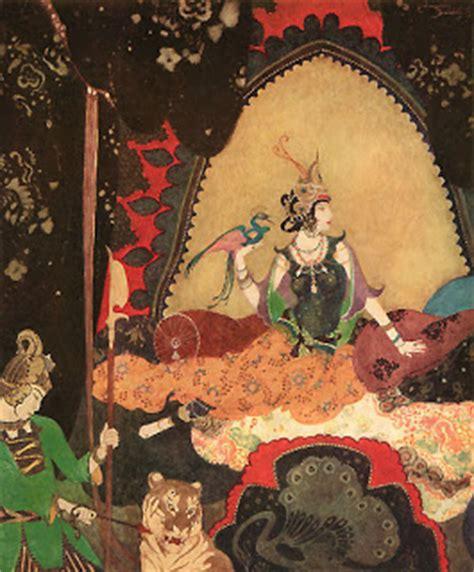 Lalya Majnun a bloody saga a modern layla and majnun part i