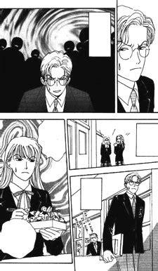 genius family company animeclick it