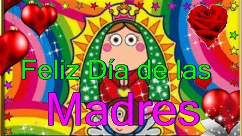 postales dia de la madre prima images for dia de las feliz d 237 a de las madres youtube
