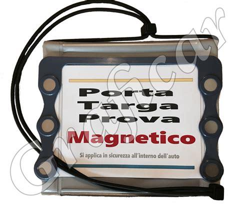porta targa prova porta targa prova magnetico graficar