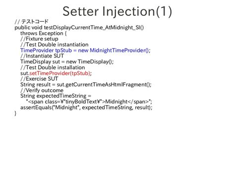 setter dependency injection c xutp chapter26 dependency injection