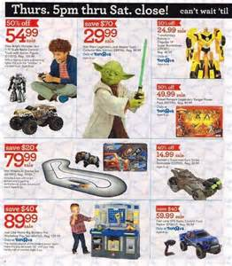 toys r us thanksgiving toys r us black friday ad scans