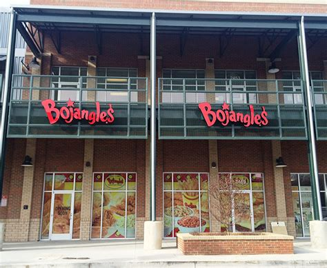 Bojangles Gift Cards - bojangles opening at ut commons