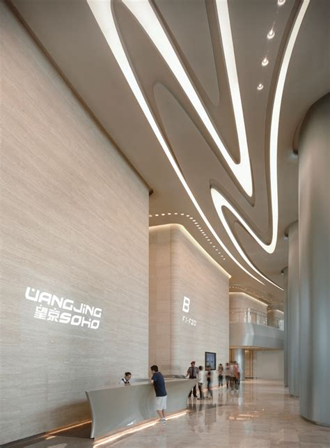 zaha hadid interior wangjing soho by zaha hadid architects australian design