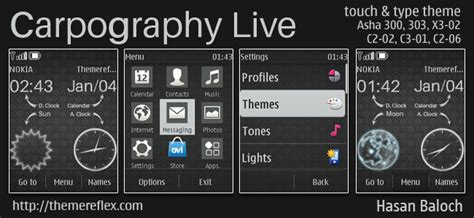 nokia asha live themes carpography live theme for nokia asha 202 300 303 c2 02