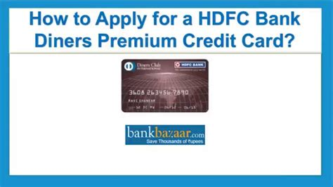 apply   hdfc bank diners premium credit card